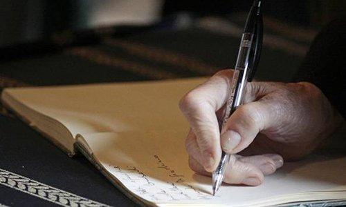 Scrivere di Sé andare alle radici della propria storia